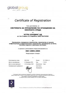 holding-iso-14001-2004