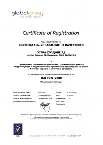 holding-iso-9001-2008